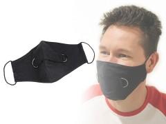 Férfi design szájmaszk gumival Egészségügyi kellék